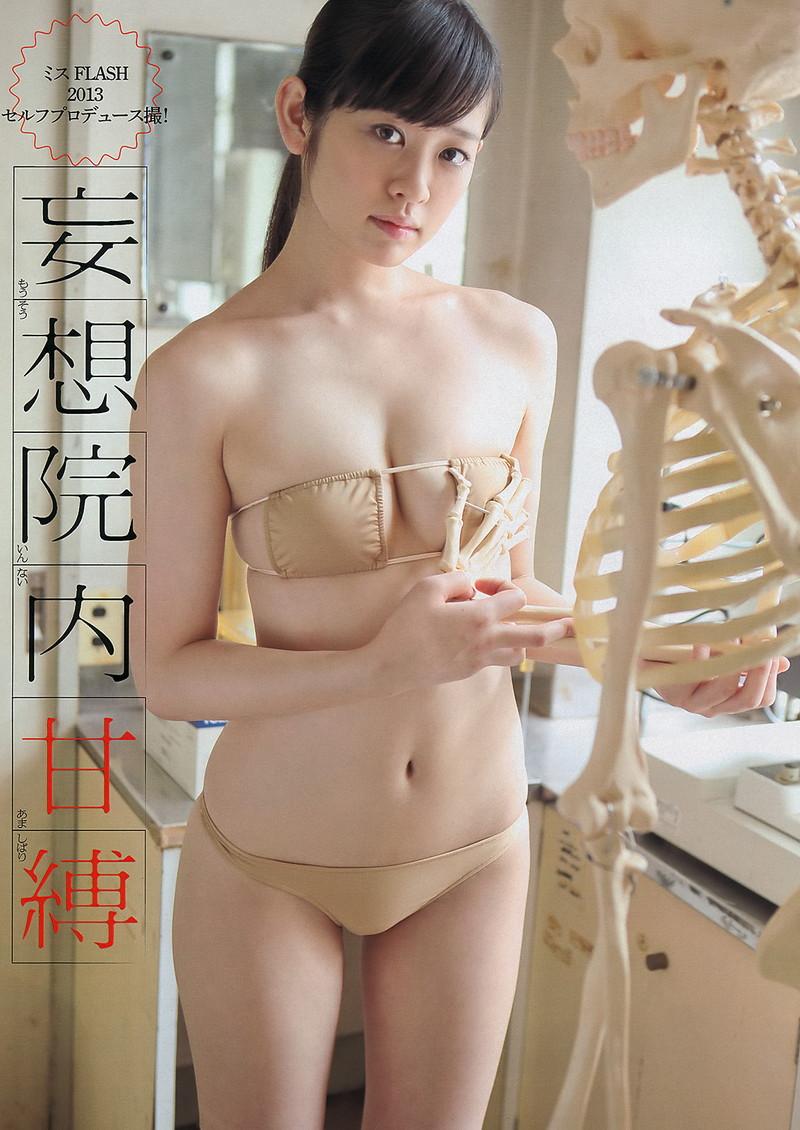 【池田裕子キャプ画像】記者会見で虫を食べるハメになった芸人気質のグラドルwwww 47