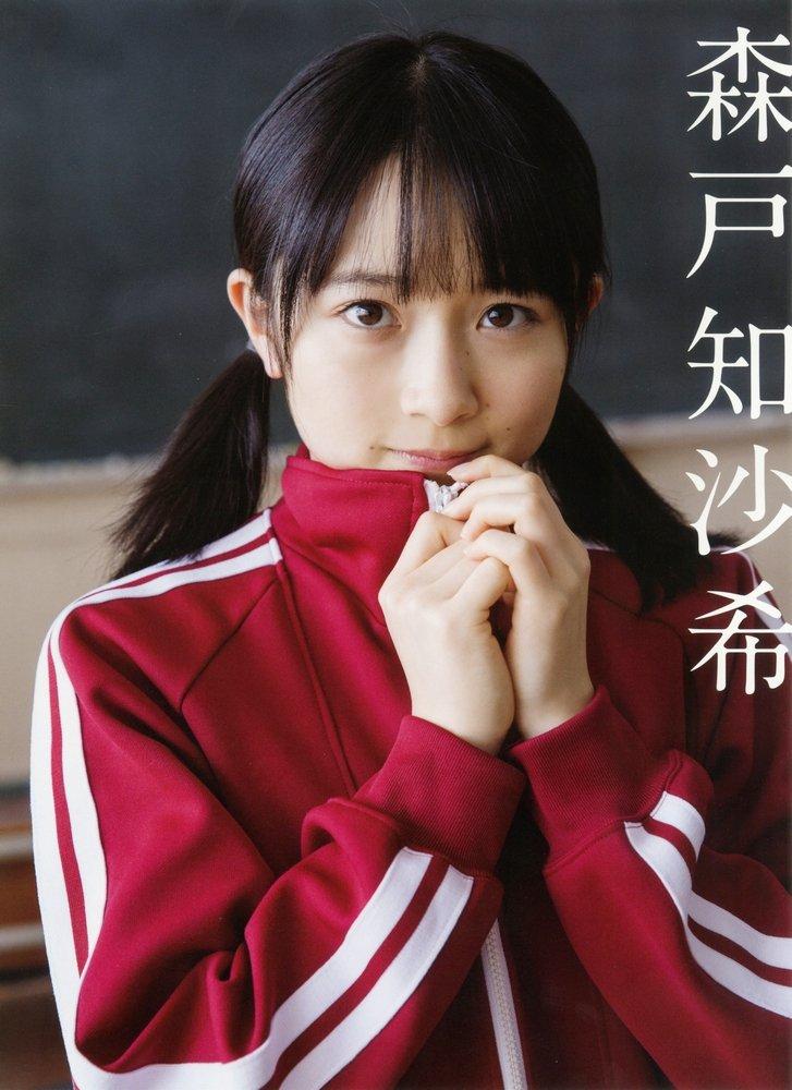 【森戸知沙希エロ画像】モー娘14期美少女アイドルのまだ幼さが残るグラビア写真 65