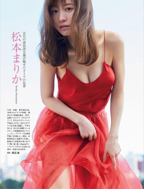 【松本まりか濡れ場画像】19歳で芸能界デビューしたベテラン女優のセックスシーン 30