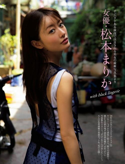 【松本まりか濡れ場画像】19歳で芸能界デビューしたベテラン女優のセックスシーン 35