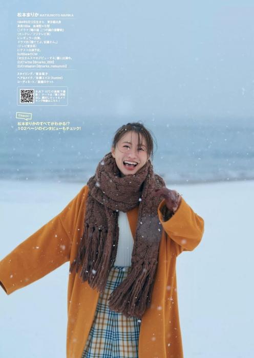 【松本まりか濡れ場画像】19歳で芸能界デビューしたベテラン女優のセックスシーン 45