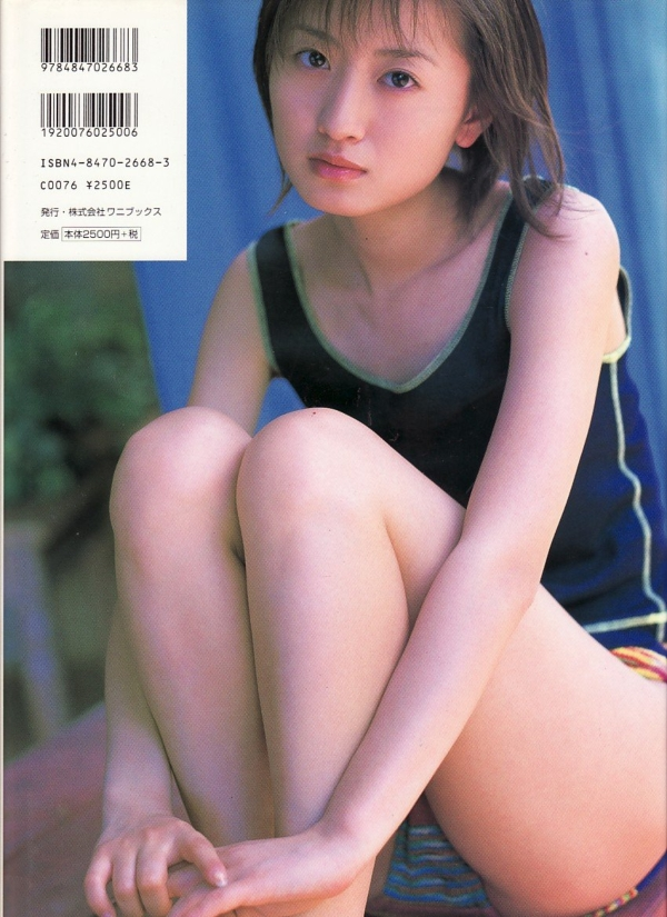 【松本まりか濡れ場画像】19歳で芸能界デビューしたベテラン女優のセックスシーン 54