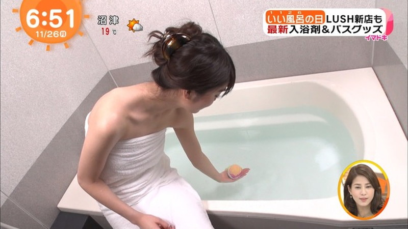 【松川菜々花キャプ画像】ファッションモデルが水着姿を地上波で披露する貴重シーン!