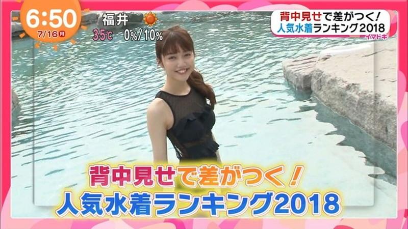 【松川菜々花キャプ画像】ファッションモデルが水着姿を地上波で披露する貴重シーン! 22