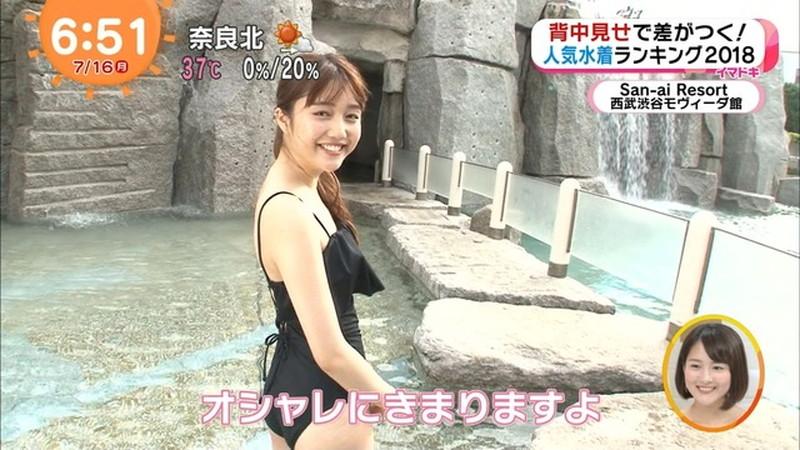 【松川菜々花キャプ画像】ファッションモデルが水着姿を地上波で披露する貴重シーン! 40