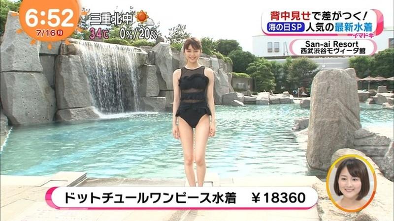 【松川菜々花キャプ画像】ファッションモデルが水着姿を地上波で披露する貴重シーン! 41