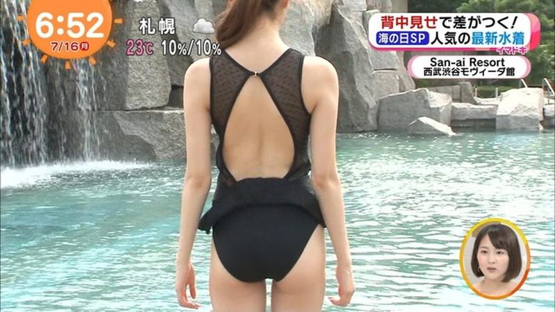 【松川菜々花キャプ画像】ファッションモデルが水着姿を地上波で披露する貴重シーン! 44