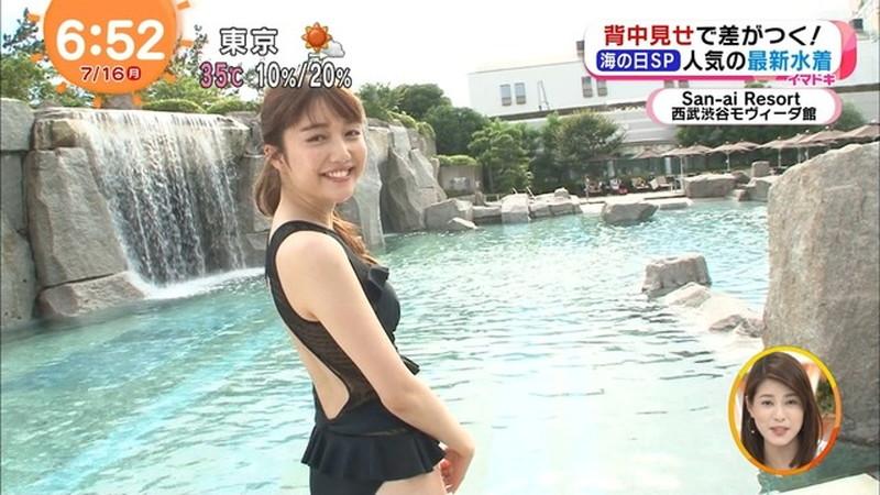 【松川菜々花キャプ画像】ファッションモデルが水着姿を地上波で披露する貴重シーン! 48