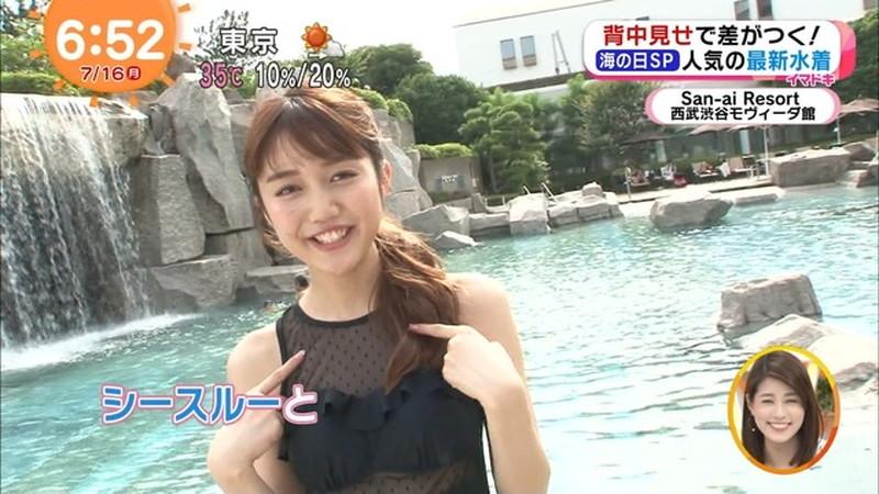 【松川菜々花キャプ画像】ファッションモデルが水着姿を地上波で披露する貴重シーン! 49