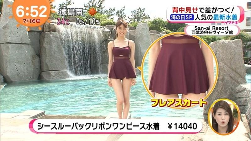 【松川菜々花キャプ画像】ファッションモデルが水着姿を地上波で披露する貴重シーン! 50