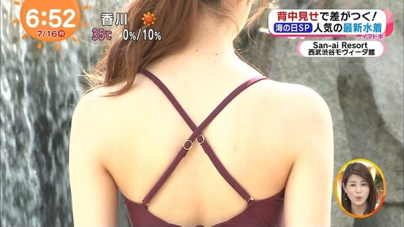 【松川菜々花キャプ画像】ファッションモデルが水着姿を地上波で披露する貴重シーン! 53