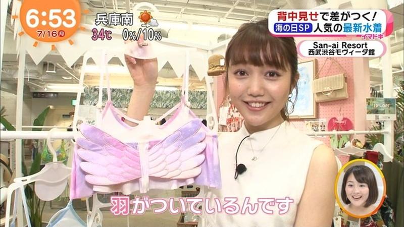【松川菜々花キャプ画像】ファッションモデルが水着姿を地上波で披露する貴重シーン! 67