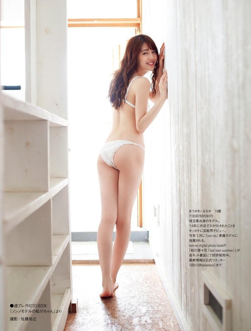【松川菜々花キャプ画像】ファッションモデルが水着姿を地上波で披露する貴重シーン! 78
