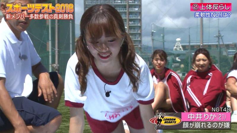 【お宝キャプ画像】ロンハーで行われたスポーツテストとかいう羞恥プレイwwww 25