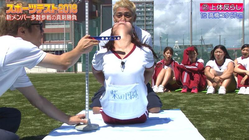 【お宝キャプ画像】ロンハーで行われたスポーツテストとかいう羞恥プレイwwww 27