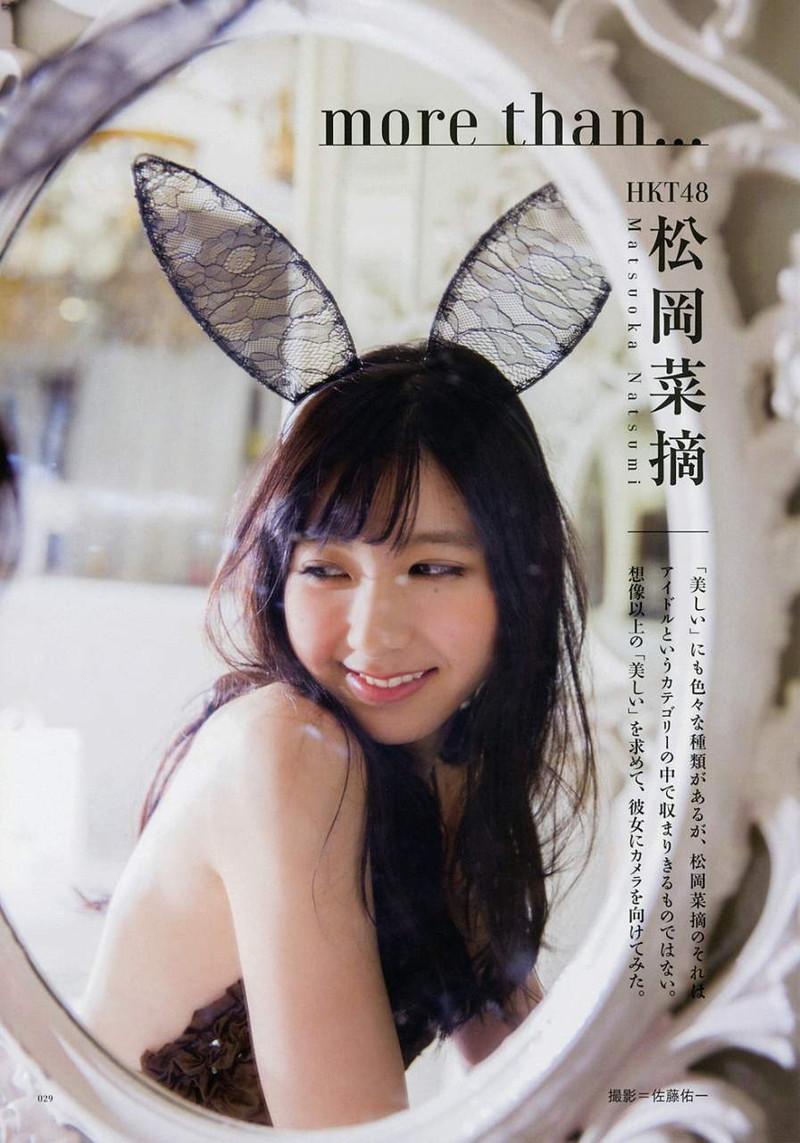 【松岡菜摘グラビア画像】めっちゃ細くてクビレた身体がエロい美少女アイドル 74