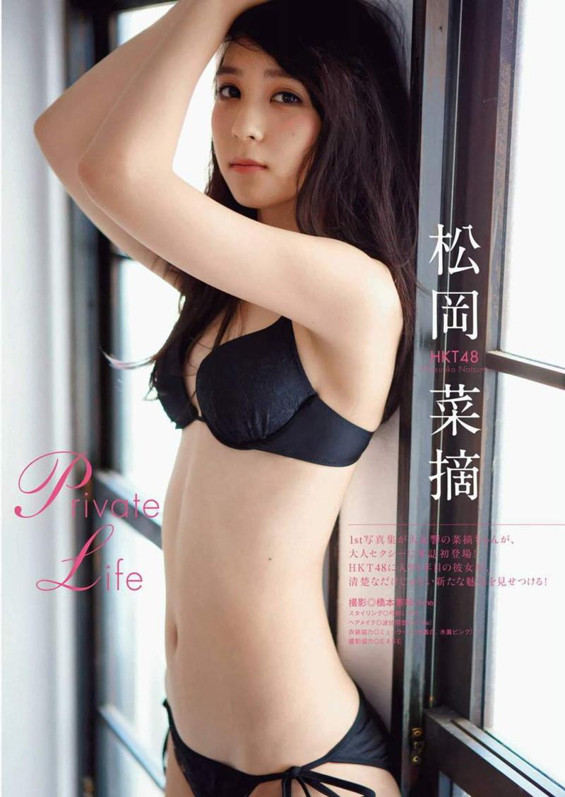 【松岡菜摘グラビア画像】めっちゃ細くてクビレた身体がエロい美少女アイドル 91