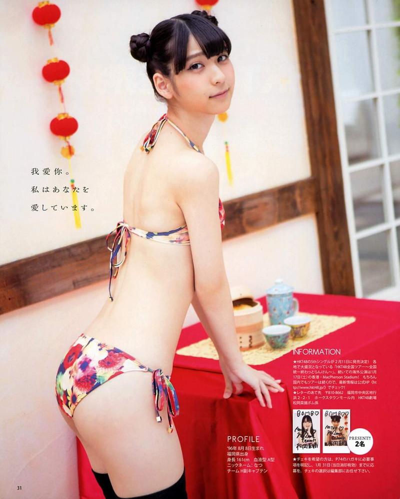 【松岡菜摘グラビア画像】めっちゃ細くてクビレた身体がエロい美少女アイドル 98