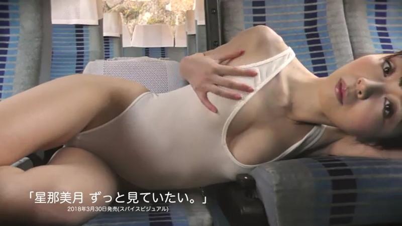 【星那美月キャプ画像】バニーガール衣装ばかり着て普及に務めてるFカップグラドル 25