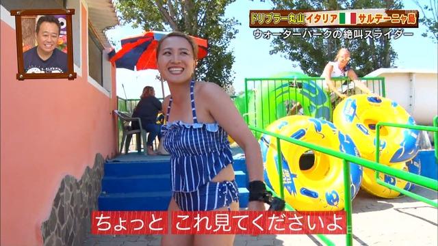 【丸山桂里奈キャプ画像】キュッと引き締まったお尻がエロいなでしこジャパンwwww 06