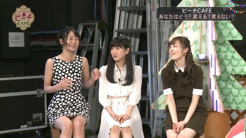 【緑川静香キャプ画像】貧乏女優を売りにしてテレビ出演していた女優の尻アップw 06