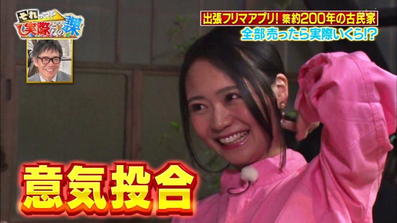 【緑川静香キャプ画像】貧乏女優を売りにしてテレビ出演していた女優の尻アップw 08