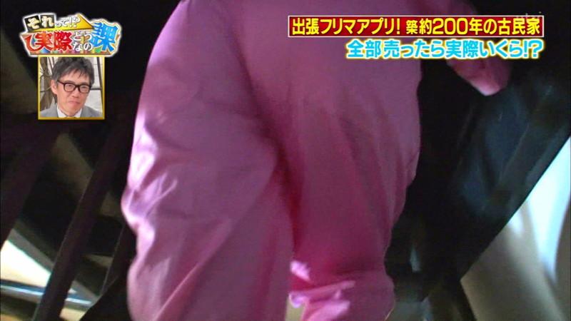 【緑川静香キャプ画像】貧乏女優を売りにしてテレビ出演していた女優の尻アップw 11