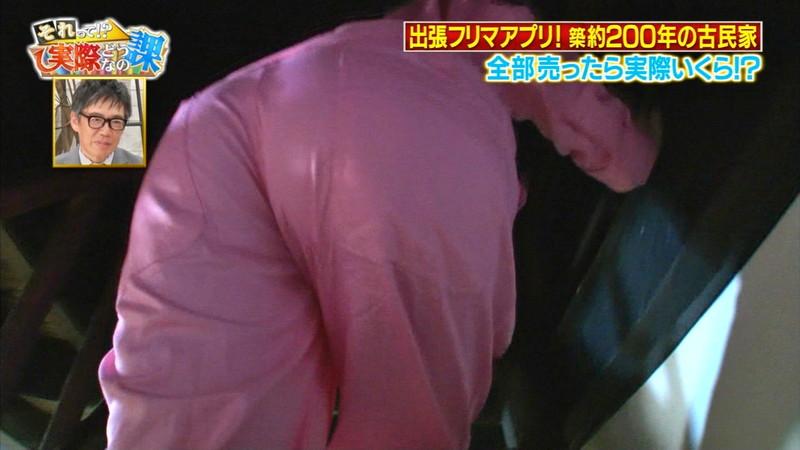 【緑川静香キャプ画像】貧乏女優を売りにしてテレビ出演していた女優の尻アップw 12