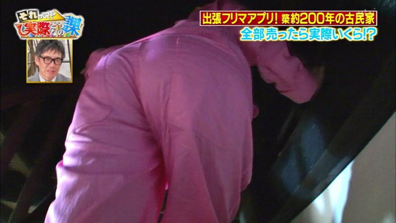 【緑川静香キャプ画像】貧乏女優を売りにしてテレビ出演していた女優の尻アップw 13