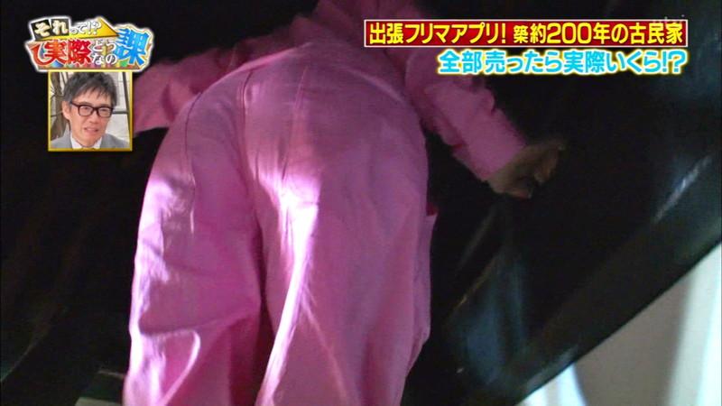 【緑川静香キャプ画像】貧乏女優を売りにしてテレビ出演していた女優の尻アップw 14