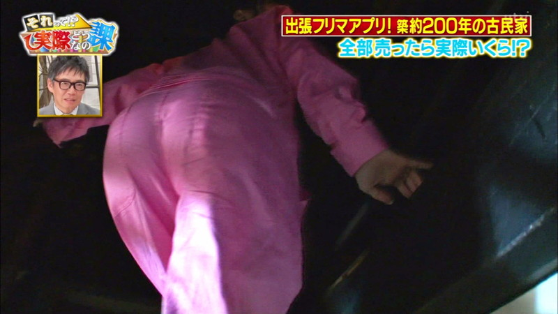 【緑川静香キャプ画像】貧乏女優を売りにしてテレビ出演していた女優の尻アップw 15