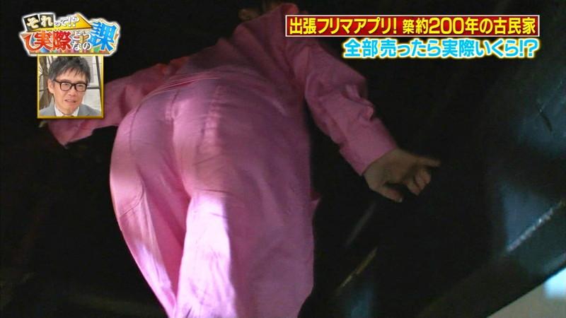 【緑川静香キャプ画像】貧乏女優を売りにしてテレビ出演していた女優の尻アップw 16