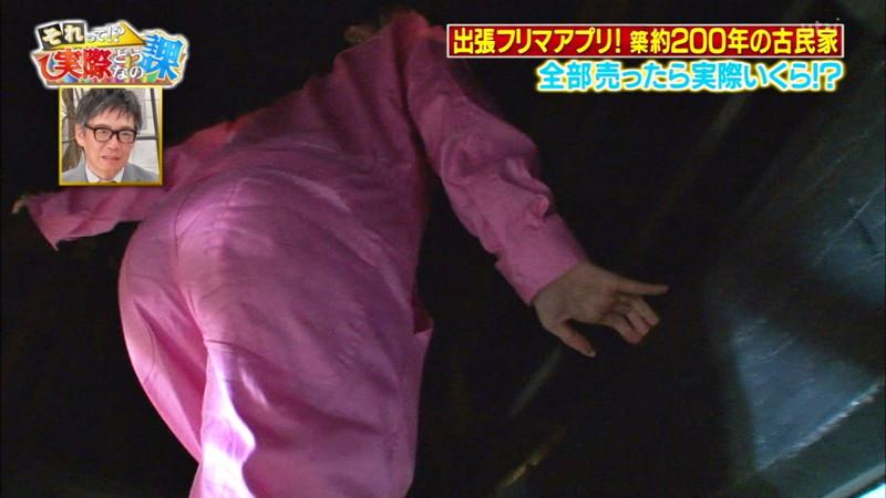 【緑川静香キャプ画像】貧乏女優を売りにしてテレビ出演していた女優の尻アップw 17
