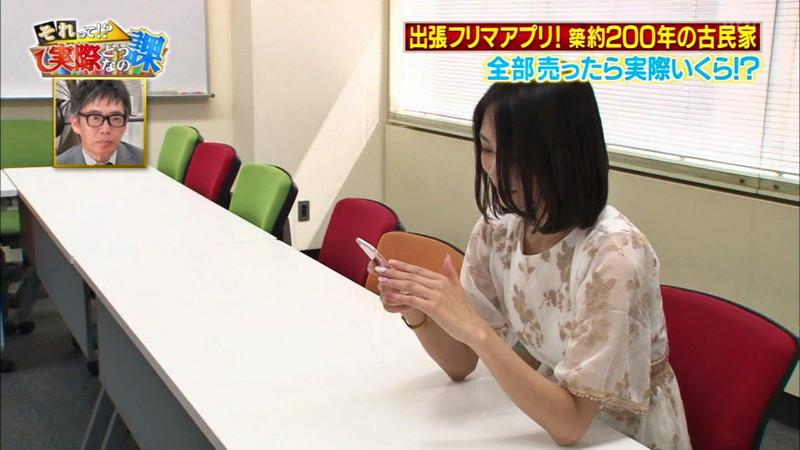 【緑川静香キャプ画像】貧乏女優を売りにしてテレビ出演していた女優の尻アップw 19
