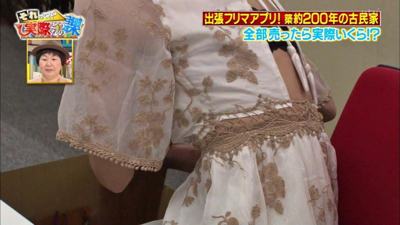 【緑川静香キャプ画像】貧乏女優を売りにしてテレビ出演していた女優の尻アップw 20