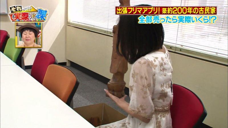 【緑川静香キャプ画像】貧乏女優を売りにしてテレビ出演していた女優の尻アップw 25