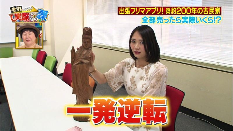 【緑川静香キャプ画像】貧乏女優を売りにしてテレビ出演していた女優の尻アップw 26