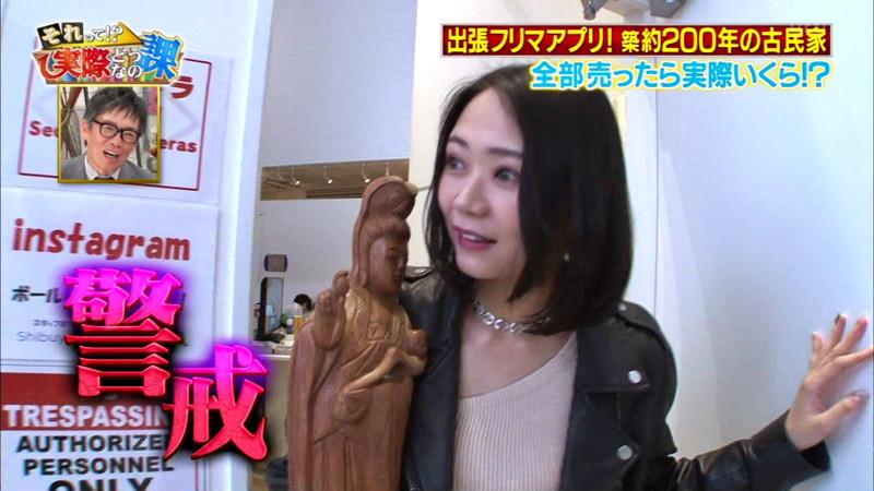 【緑川静香キャプ画像】貧乏女優を売りにしてテレビ出演していた女優の尻アップw 27