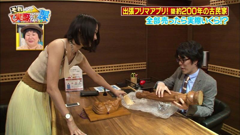 【緑川静香キャプ画像】貧乏女優を売りにしてテレビ出演していた女優の尻アップw 28