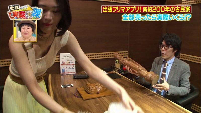 【緑川静香キャプ画像】貧乏女優を売りにしてテレビ出演していた女優の尻アップw 30