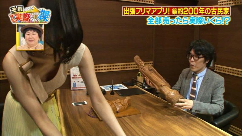 【緑川静香キャプ画像】貧乏女優を売りにしてテレビ出演していた女優の尻アップw 32
