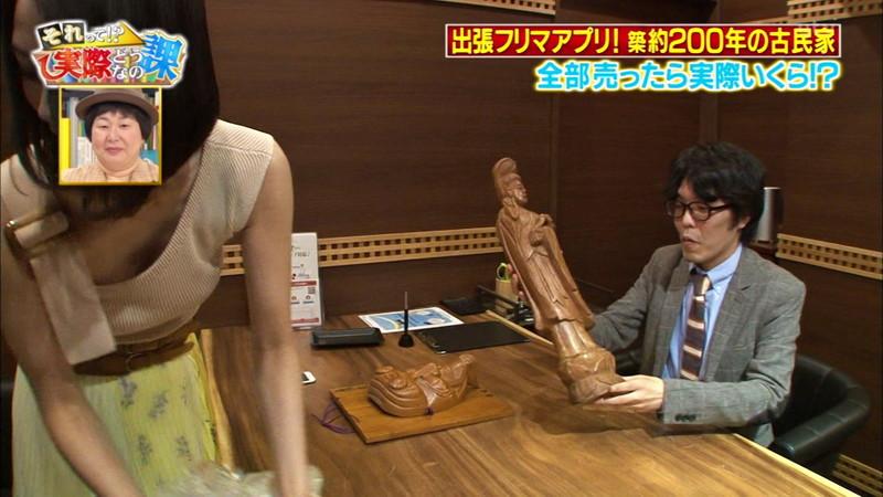 【緑川静香キャプ画像】貧乏女優を売りにしてテレビ出演していた女優の尻アップw 33