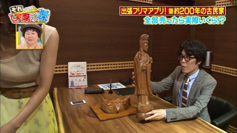 【緑川静香キャプ画像】貧乏女優を売りにしてテレビ出演していた女優の尻アップw 34