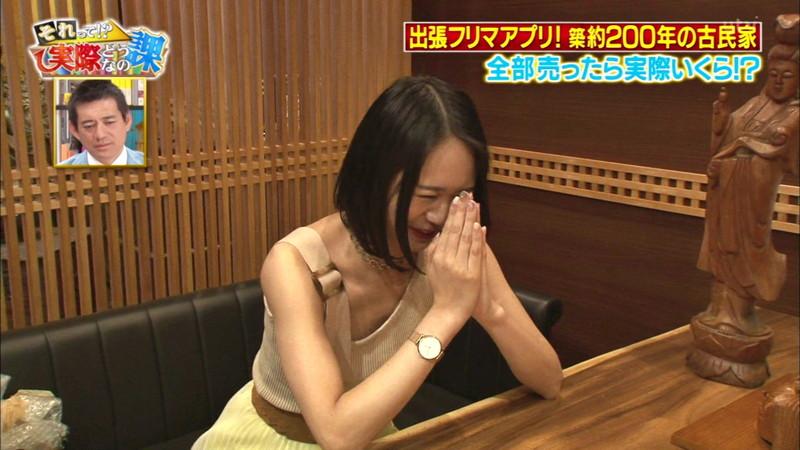 【緑川静香キャプ画像】貧乏女優を売りにしてテレビ出演していた女優の尻アップw 35
