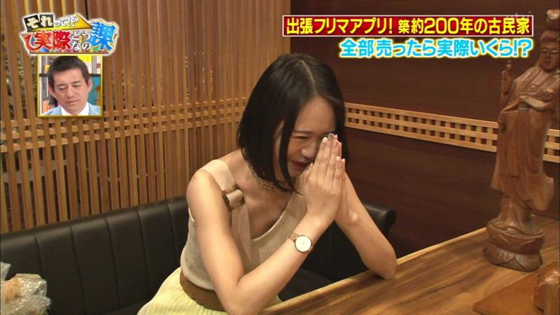 【緑川静香キャプ画像】貧乏女優を売りにしてテレビ出演していた女優の尻アップw 36