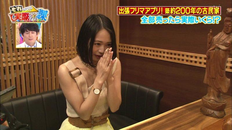 【緑川静香キャプ画像】貧乏女優を売りにしてテレビ出演していた女優の尻アップw 38
