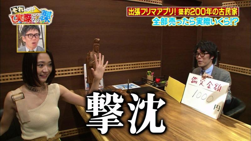 【緑川静香キャプ画像】貧乏女優を売りにしてテレビ出演していた女優の尻アップw 39