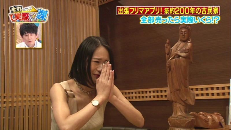 【緑川静香キャプ画像】貧乏女優を売りにしてテレビ出演していた女優の尻アップw 41