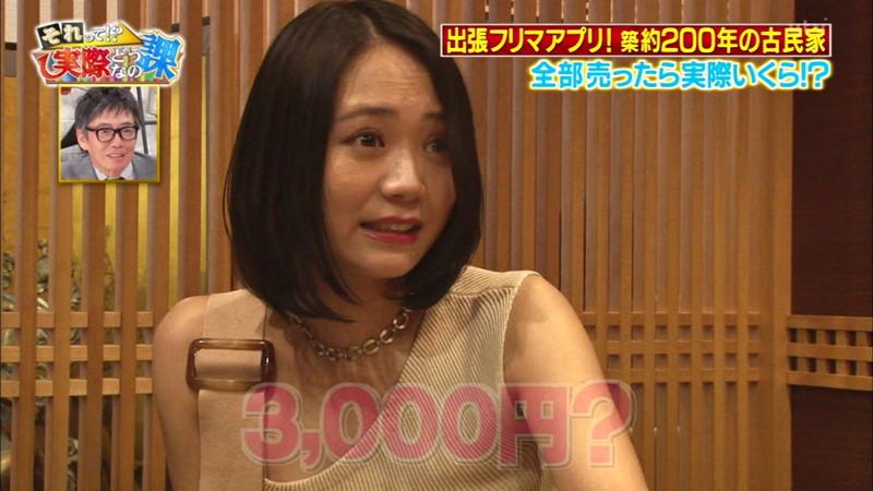 【緑川静香キャプ画像】貧乏女優を売りにしてテレビ出演していた女優の尻アップw 43