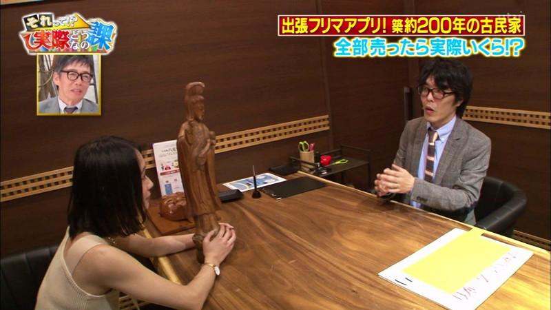 【緑川静香キャプ画像】貧乏女優を売りにしてテレビ出演していた女優の尻アップw 44